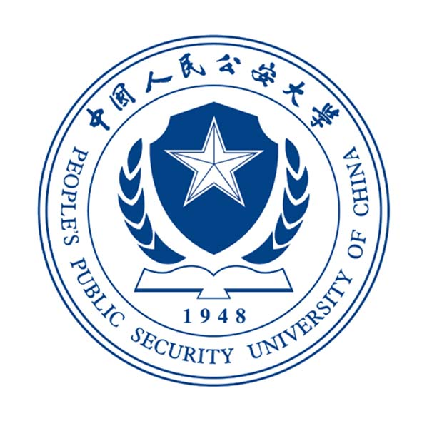 The peoples public security university of China