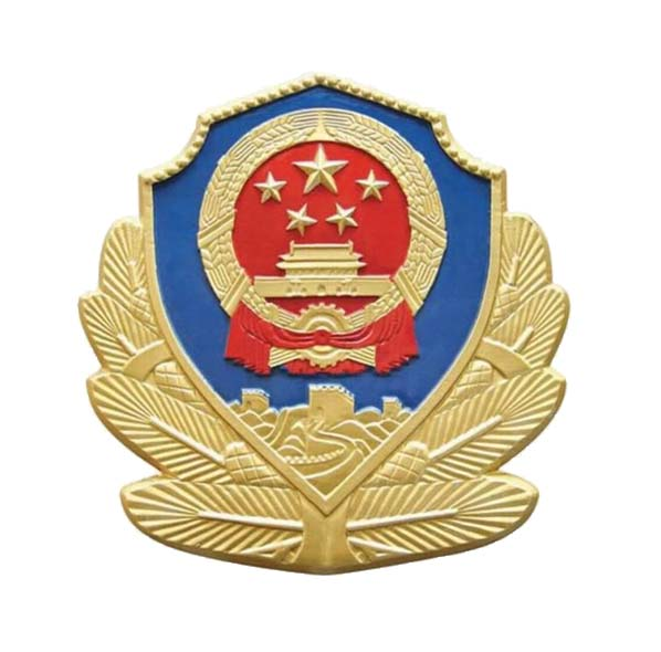 Sichuan public security department