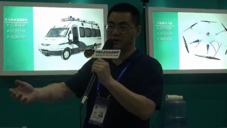 GUANGZHOU DINGFEI General manager wang jianwei was interviewed by the public safety equipment network at the police fair
